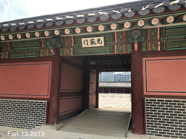 Changdeokgung Palace. Photos by Fan 13, www.jungilwoodelights.com. 2019 10