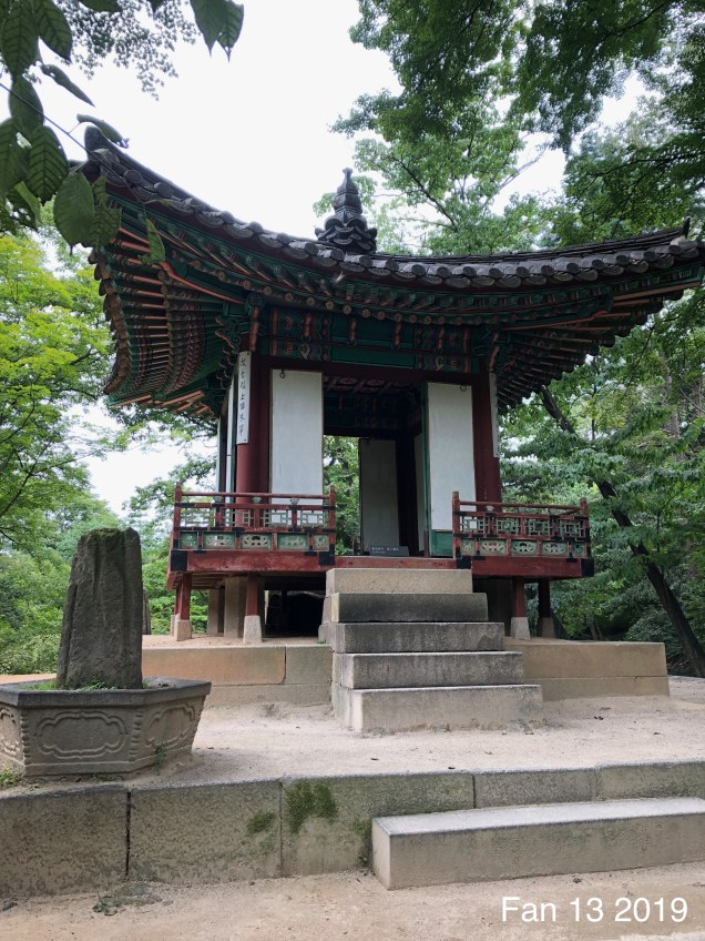 Changdeokgung Palace. Photos by Fan 13, www.jungilwoodelights.com. 2019 33