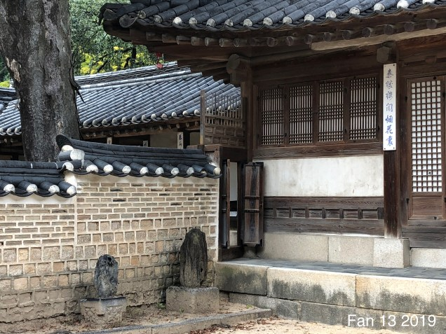 Changdeokgung Palace. Photos by Fan 13, www.jungilwoodelights.com. 2019 34