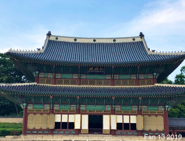 Changdeokgung Palace. Photos by Fan 13, www.jungilwoodelights.com. 2019 48
