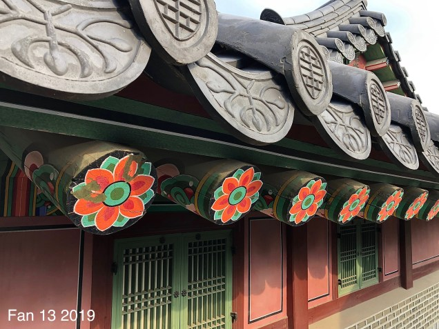 Changdeokgung Palace. Photos by Fan 13, www.jungilwoodelights.com. 2019 53