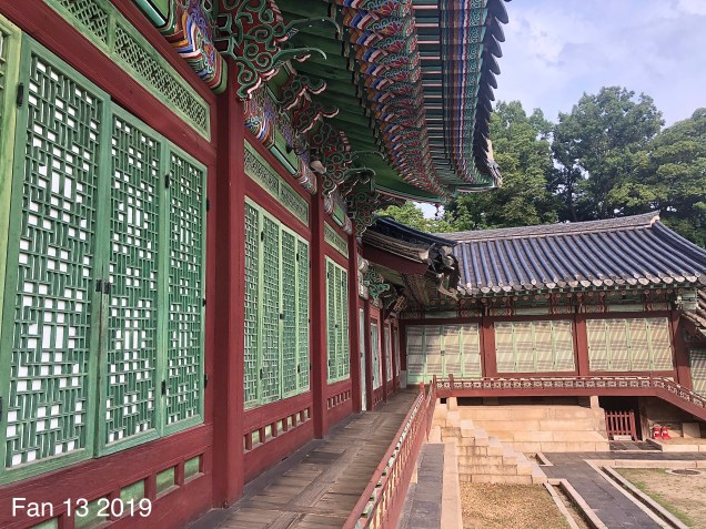 Changdeokgung Palace. Photos by Fan 13, www.jungilwoodelights.com. 2019 60
