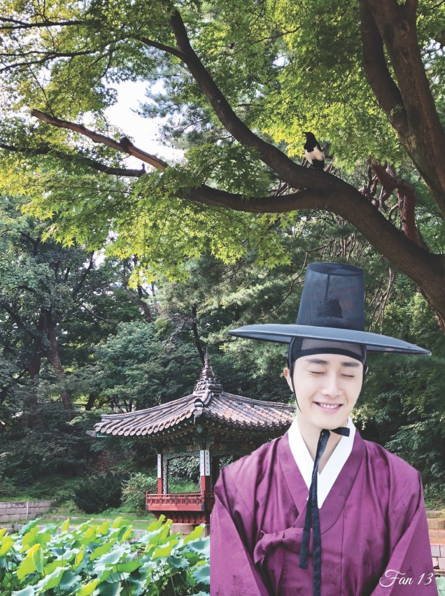 Jung Il Woo at Changdeokgung Photo Composite. Edited by Fan 13. 3