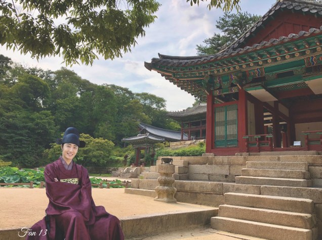 Jung Il Woo at Changdeokgung Photo Composite by Fan 13. 5