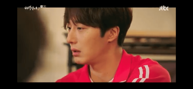 Jung il woo in Sweet Munchies Episode 5. My Screen Captures. Cr. JTBC, edited by Fan 13. 84