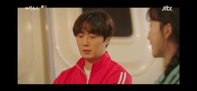 Jung il woo in Sweet Munchies Episode 5. My Screen Captures. Cr. JTBC, edited by Fan 13. 89