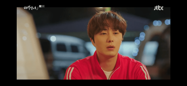Jung il woo in Sweet Munchies Episode 5. My Screen Captures. Cr. JTBC, edited by Fan 13. 93