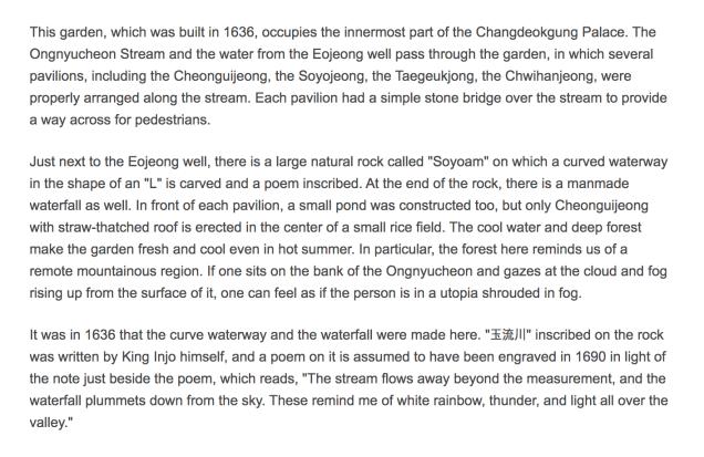 Ongnyucheon Stream 2 at Changdeokgung Palace. Cr. Cultural Heritage
