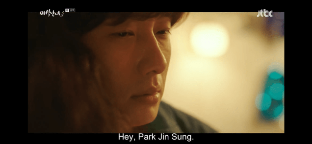 2020 6 29 Jung Il Woo in Sweet Munchies Episode 11. Screen Captures. Cr. JTBC. Taken by Fan 13. 149