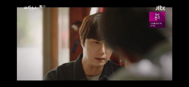 2020 6 29 Jung Il Woo in Sweet Munchies Episode 11. Screen Captures. Cr. JTBC. Taken by Fan 13. 29