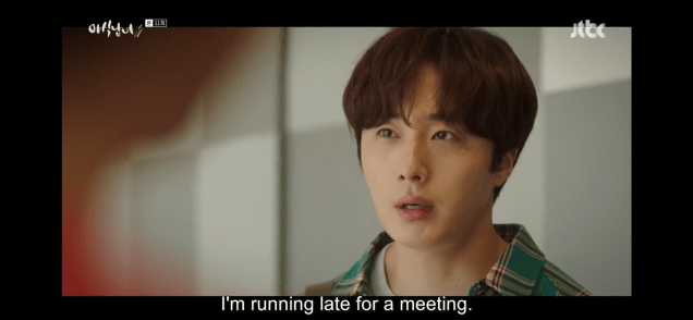 2020 6 29 Jung Il Woo in Sweet Munchies Episode 11. Screen Captures. Cr. JTBC. Taken by Fan 13. 50