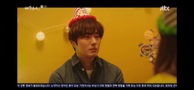2020 6 29 Jung Il Woo in Sweet Munchies Episode 11. Screen Captures. Cr. JTBC. Taken by Fan 13. 93