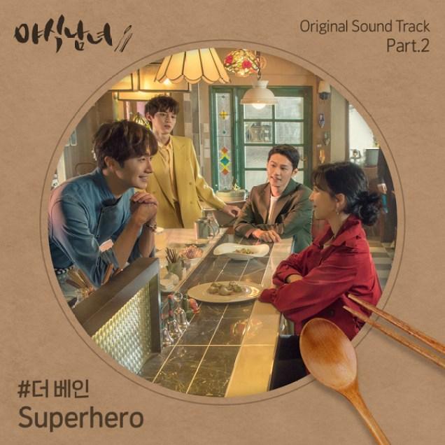 Sweet Munchies OST Part 2. THE VANE – SUPERHERO
