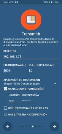 Screenshot_20200723_085425_de.cyberdream.dreamepg.premium