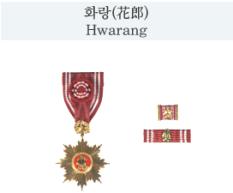 South Korea's 4th level Order of Merit.