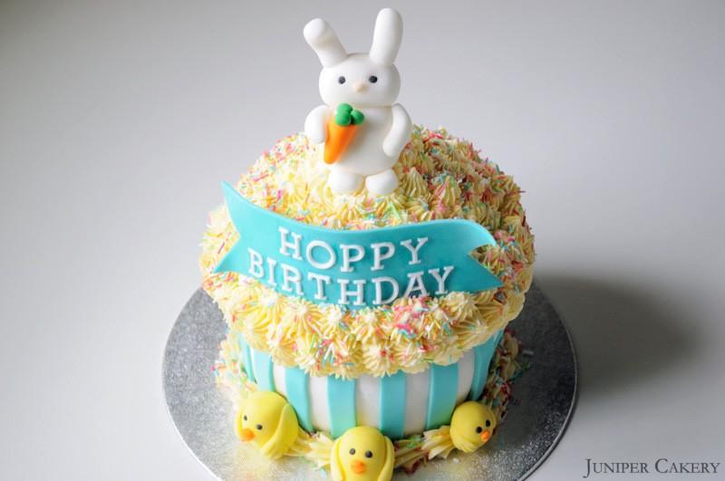 Enjoyable Hoppy Birthday Giant Cupcake Juniper Cakery Cakes In Hull Funny Birthday Cards Online Necthendildamsfinfo