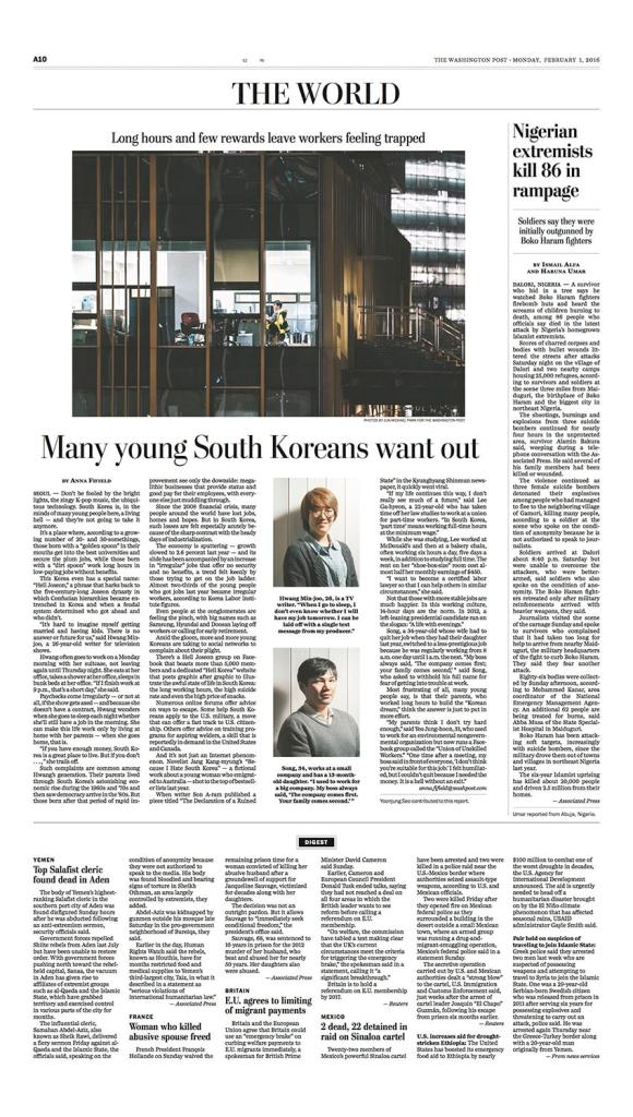 Hell Korea - WashPost - 1 Feb 2016