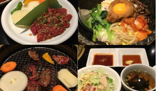 名古屋・金山アスナルの老舗肉屋『スギモト』コスパ抜群の石焼ビビンバランチをいただく!