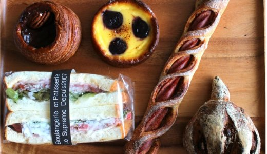 名古屋・栄生の激うまパン屋『Le Supreme ルシュプレーム』おしゃれすぎるパン