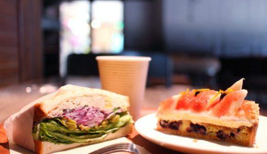 栄・庭園カフェ『フラリエ』庭園を眺めながらフルーツタルトとサンドイッチのランチをいただく