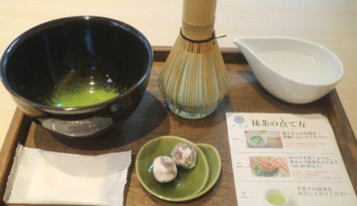 名古屋駅でお抹茶体験 『西条園抹茶カフェ』ささしま!シェ・シバタのコラボ抹茶スイーツも楽しめる!