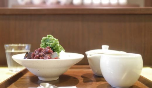 覚王山の隠れ家カフェ『おこぼ』濃厚抹茶のふわふわソルベが感動レベル!