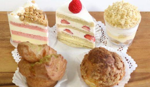 高岳『洋菓子店slow(スロウ)』詰めたてシュークリームと人気のケーキ3つ