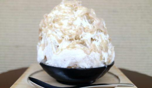 大須『今井総本家』ミルク氷に甘栗シロップが絶妙!リピ必須のふわふわかき氷