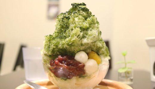 名古屋駅『深緑茶房(しんりょくさぼう)』お茶農家の本格抹茶のかき氷を隠れ家カフェでいただく