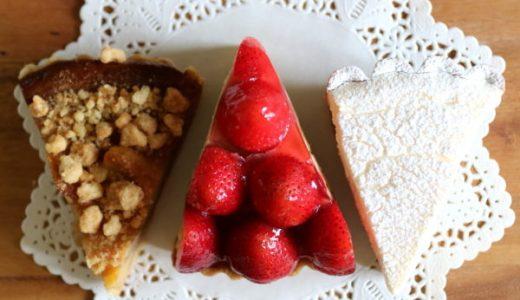 フルーツタルトが絶品!『タルトストーン』カフェ併設のケーキ屋さん西区・那古野にオープン!