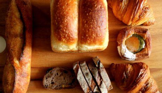 『製パン雅(みやび)』ハード系がうまいこだわりのパン屋!池下にオープン