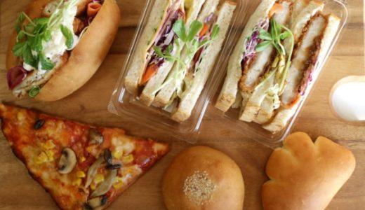 『あべぱん』天然酵母にこだわったパン屋が藤が丘オープン!サンドイッチなどおすすめ6点