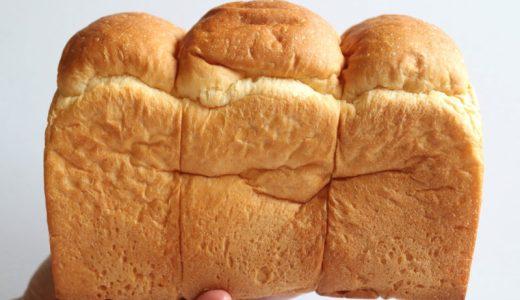 名古屋・矢場町 食パン専門店『レスプレッソLeBRESSO』カフェで贅沢トーストも!