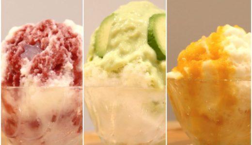 【閉店】伏見にOPEN『カフェサブヒロかき氷専門店』一社の味を850円~気軽に楽しめる!