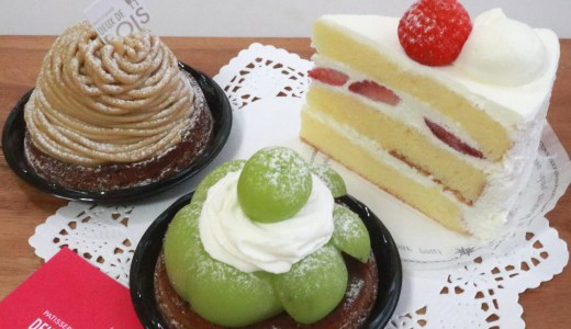 名古屋・南区『ドゥドボワ』リーズナブルで地元で愛されるケーキ屋さん カフェスペースも!