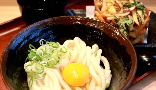 ミシュランうどん『香川一福』名古屋・大須にオープン!場所は?ららぽーととメニューが違う?