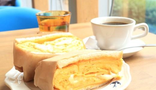 北区 尼ケ坂『つばめパン&ミルク』の「ふわとろオムレツサンド」が大人気!時間に注意!