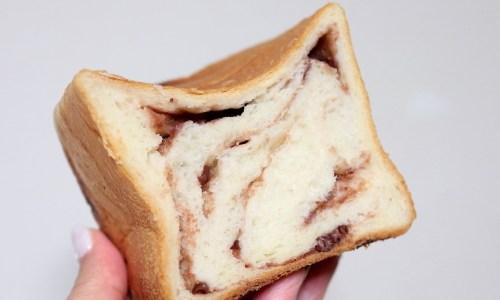限定10本「あん食パン」新登場!尼ケ坂『つばめパン&ミルク』のふわもち「奉香」がおいしい