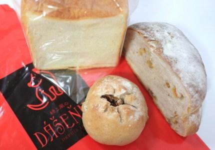 大高『ダーシェンカ』自然酵母と素材にこだわるカフェもあるパン屋、おすすめは?駐車場は?