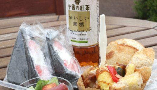 亀島『あんポルテ』野菜たっぷり!安くておいしい天然酵母のパン屋 9月オープン!