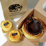 バスクチーズケーキ専門店『マックロMAKKURO』名古屋駅パブロ跡オープン!2種サイズ食べ比べ!メニュや値段も