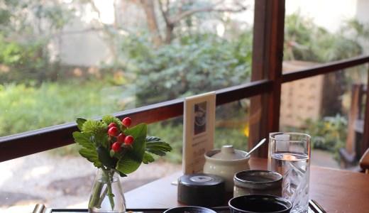 徳川園カフェ『蘇山荘』紅葉の庭園を眺めながら風情ある旧迎賓館でランチ!メニューは?紅葉の見頃はいつ?
