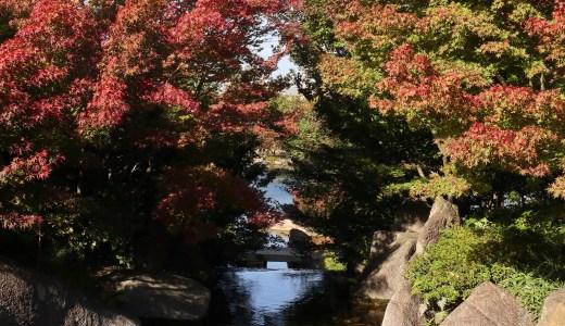 今が見頃!『徳川園』紅葉の日本庭園散策&旧迎賓館で楽しむティータイム!