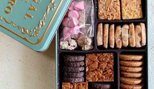 カフェタナカ『レガル ド チヒロ』クッキー缶実食レポ、入手方法など