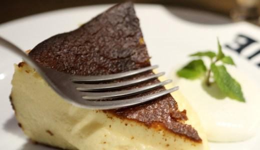 中がとろ~りのバスクチーズケーキ名古屋駅 『BAR BASQUE(バルバスク)』テイクアウトも!予約は?メニューは?