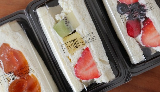大須にフルーツサンド専門店「フルーツハウス」フルッタジフルッタ跡にOPEN‼何時に行く?