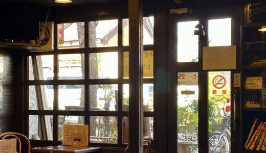 中村公園『まりも』コーヒー一杯250円!手作りランチもおいしい昭和純喫茶