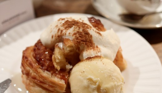 中区 栄『カフェ ヴァンサンヌドゥ』大人の隠れ家カフェで焼きたてアップルパイ!駐車場は?予約は?