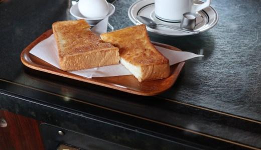 池下『喫茶らん』でモーニング!半世紀過ぎて褪せない魅力の昭和アンティークな純喫茶
