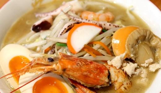 『名古屋ちゃんぽん 時鳥(ほととぎす)』尾頭橋、地産地消の自家製麺&スープのご当地グルメ